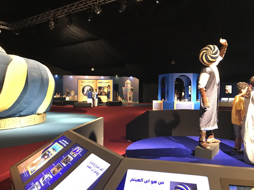 An interactive exhibit displaying the achievements of a Muslim scholar to inspire the present day youth. — SG photo by Layan Damanhouri