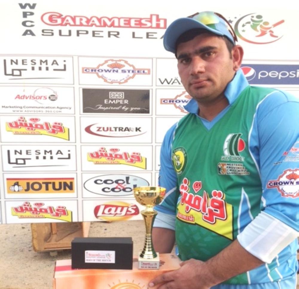 Waseem Riyaz — 102 in 43 balls
