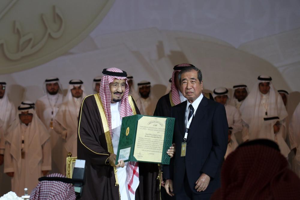 Custodian of the Two Holy Mosques King Salman awarding Professor Tadamitsu Kishimoto in this file photo.
