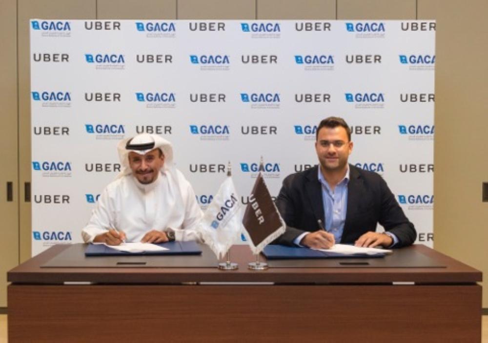 GACA and Uber sign landmark agreement