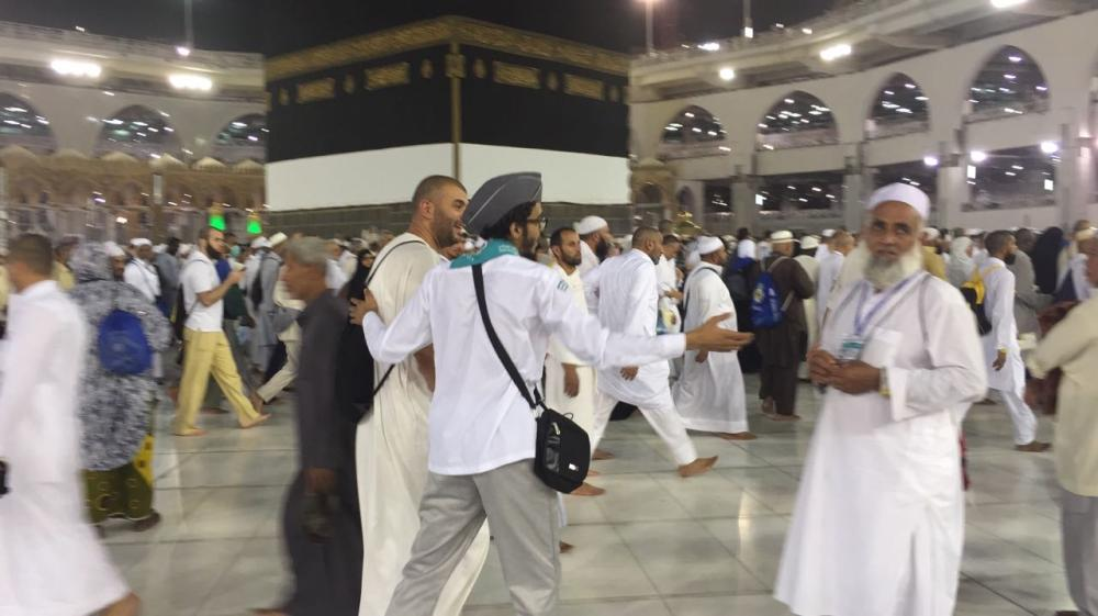 Providing assistance to pilgrims