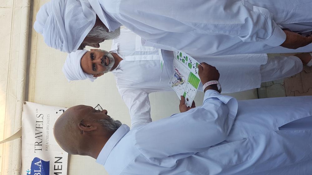 British pilgrims during this year's Haj.