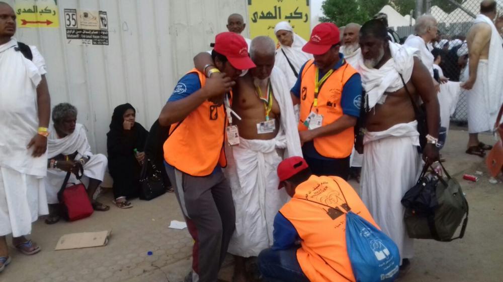 IFF volunteers