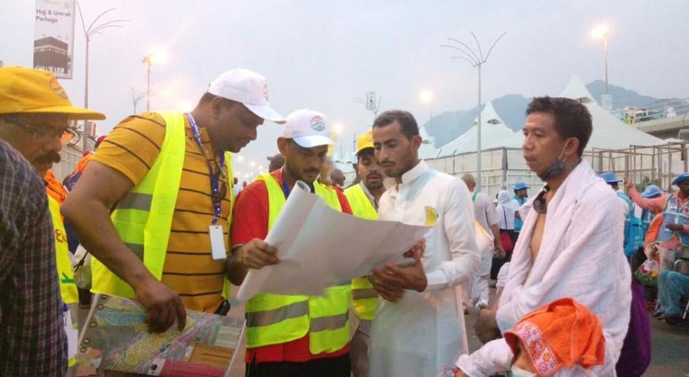 Jeddah Haj Welfare Forum