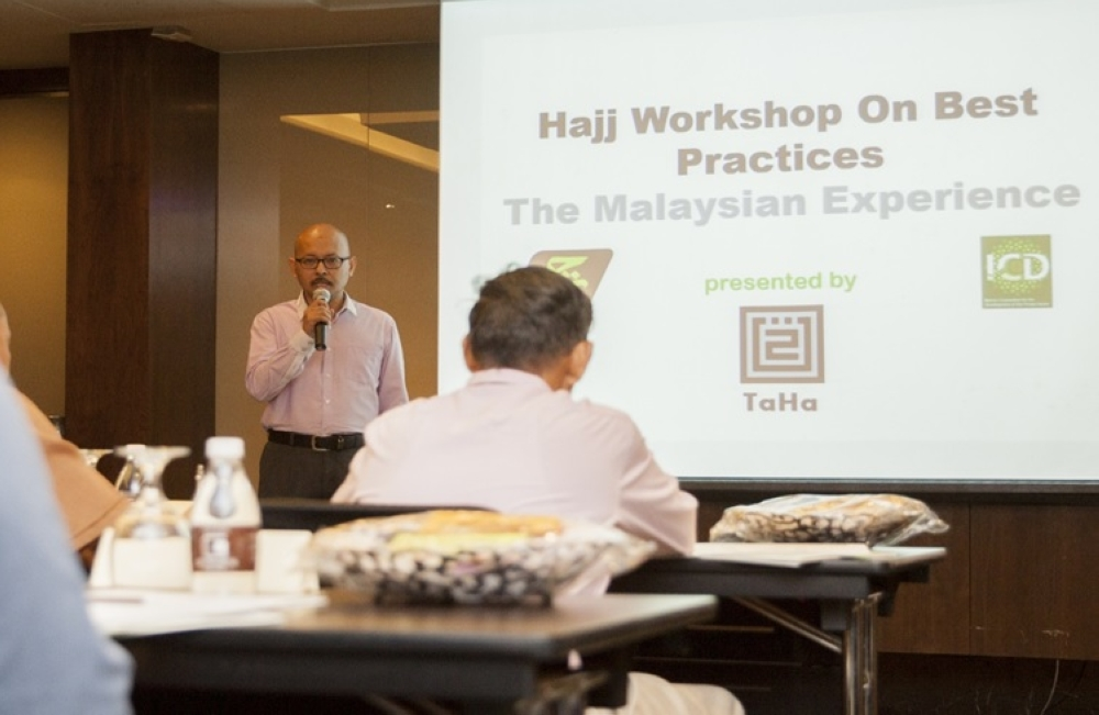 ICD promotes savings mobilization & Haj funds management and best practices in ASEAN and beyond at a workshop in Kuala Lumpur