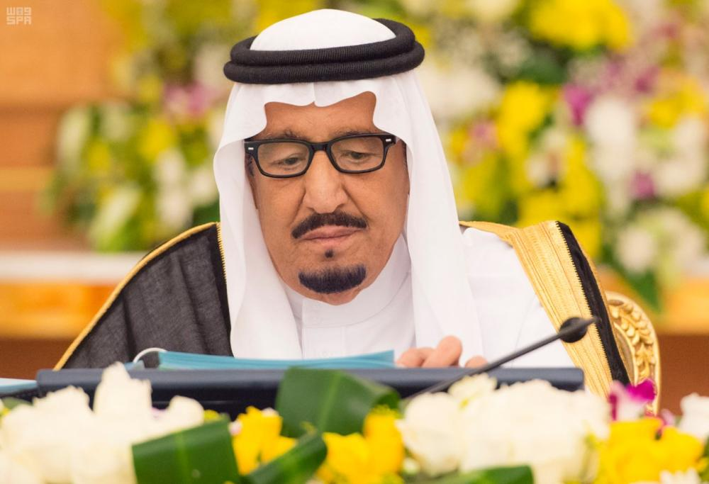 Custodian of the Two Holy Mosques King Salman chairs the Cabinet's session at Al-Salam Palace in Jeddah on Tuesday. — SPA