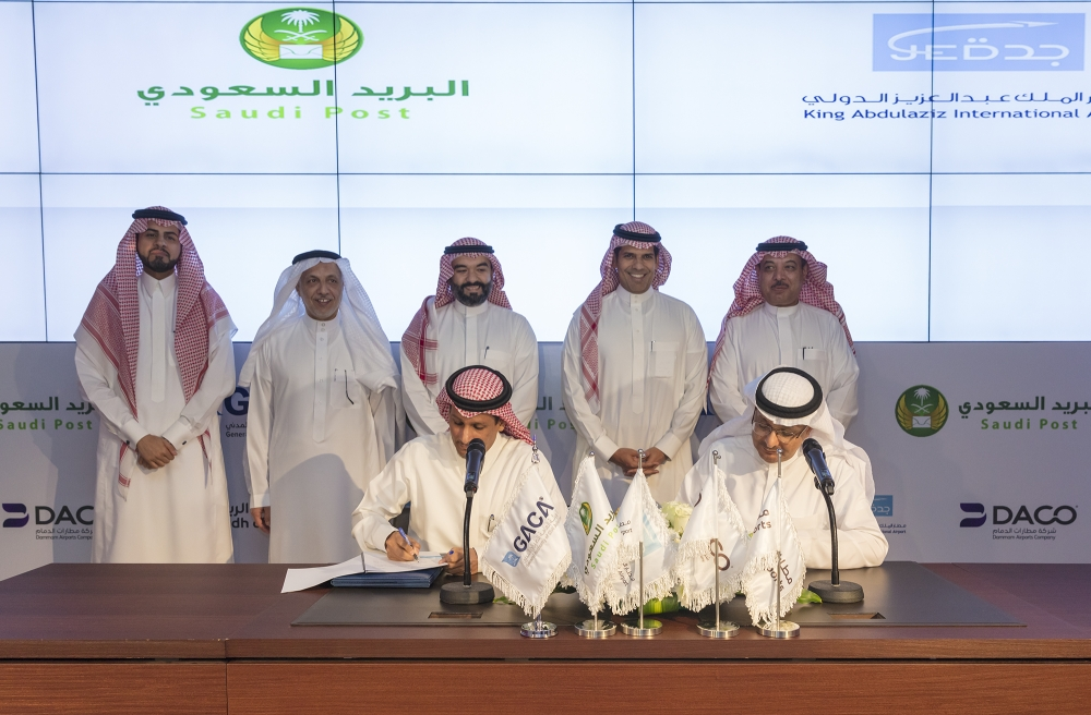 GACA-Saudi Post signing of agreement
