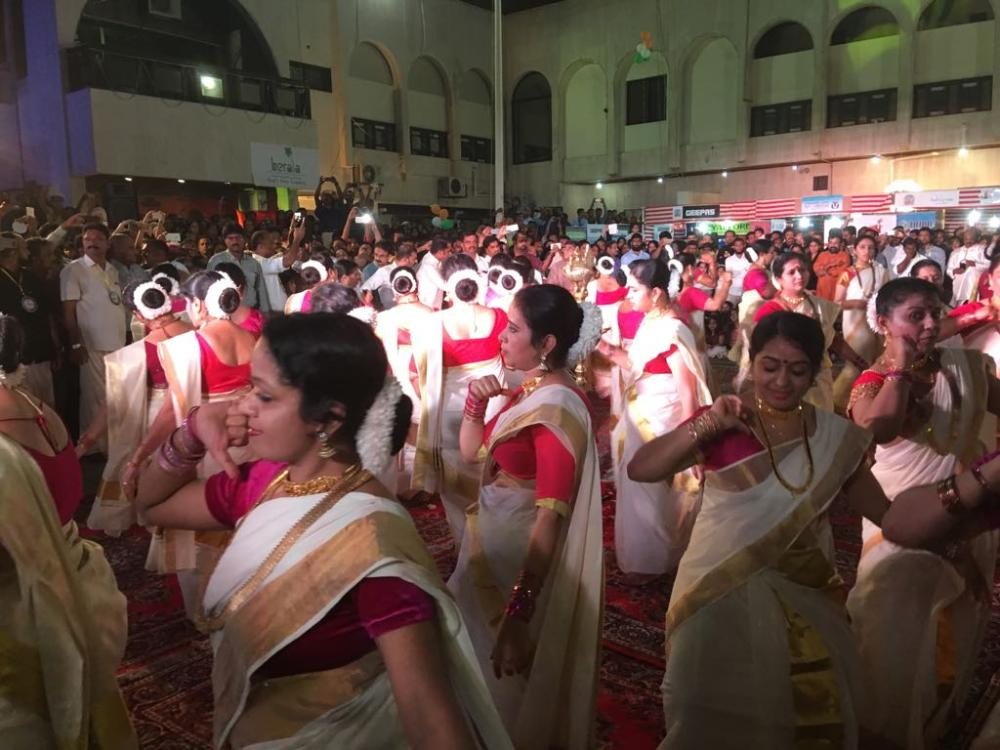 50 girls participating in the Tiruvathirakali — a traditional and classical dance form.