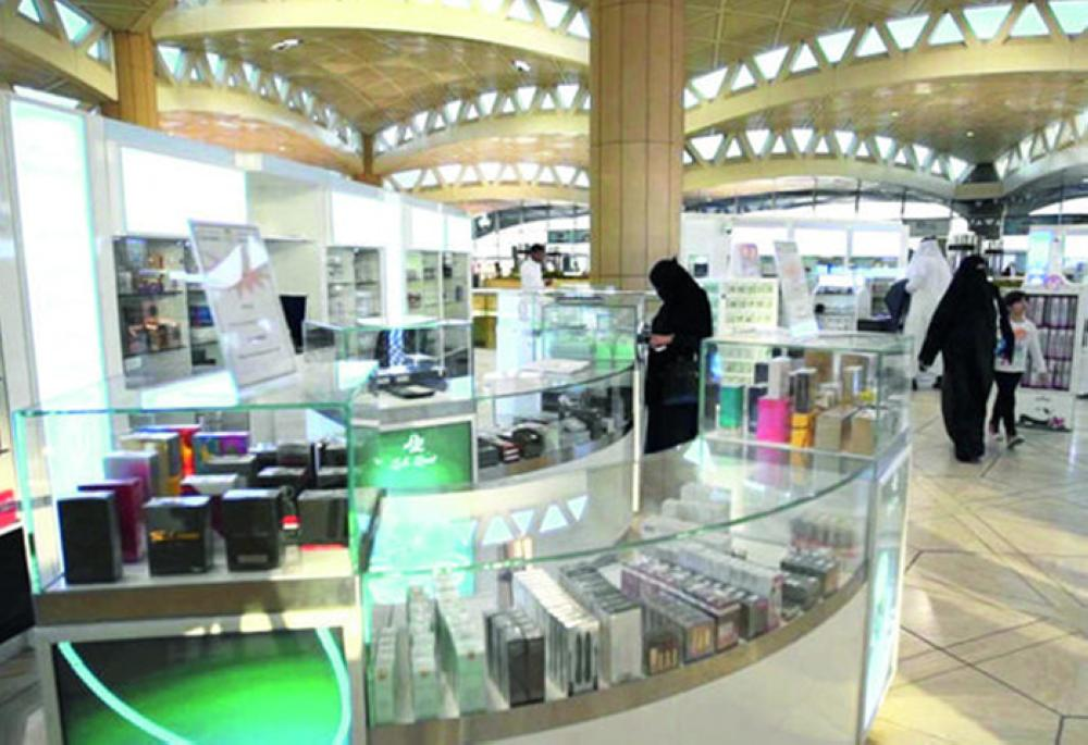 The duty-free shops were first introduced in the Kingdom in 2007 and were known as the free-trade zones. — Courtesy photo