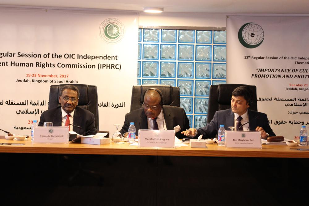 The 12th session of the OIC Independent Permanent Human Rights Commission (IPHRC)  in progress in Jeddah.