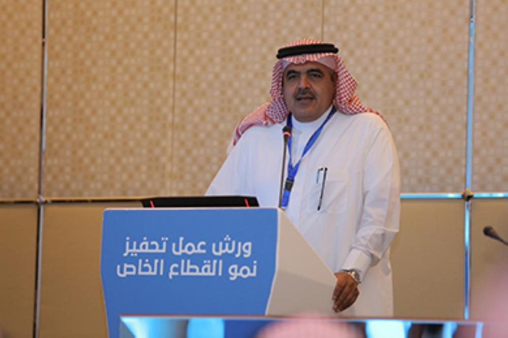 Head of the Local Content and Private Sector Development Unit at the Council of Economic Affairs and Development, Advisor to the General Secretariat of the Council of Ministers, Fahad Al-Skeit speaking to participants in the workshops to stimulate private sector growth, Riyadh, in this file photo.