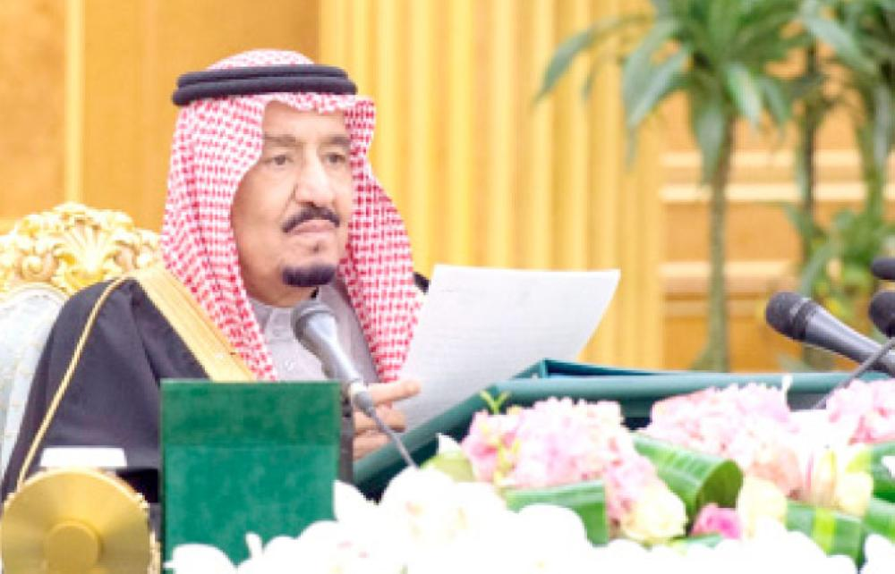 Custodian of the Two Holy Mosques King Salman on Tuesday addressing the Council of Ministers at its budget session at Al-Yamamah Palace in Riyadh on Tuesday. — SPA