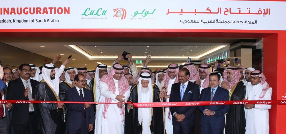 LuLu Group opens new hypermarket in Jeddah - Saudi Gazette