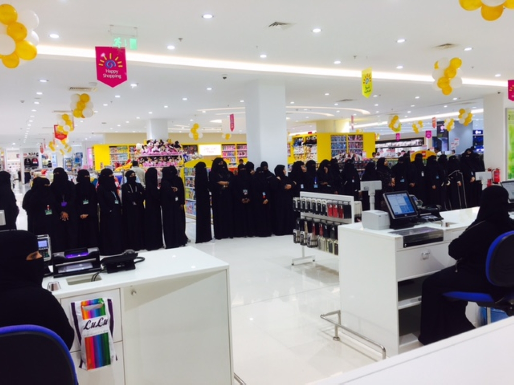 A section of the women staffers at the LuLu Hypermarket. — SG photos