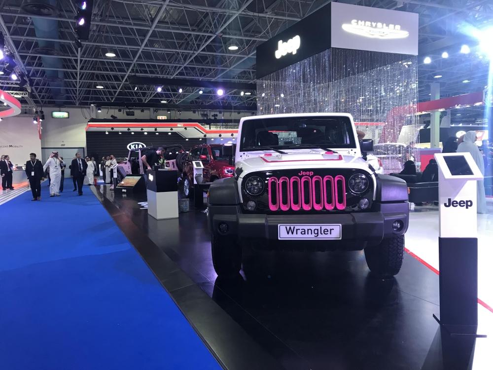 The Saudi International Motor Show 2017