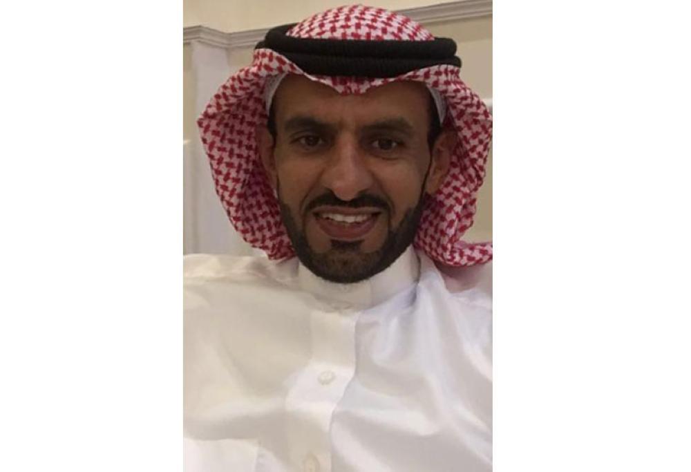 Muhammad Thamer Al-Matroodi