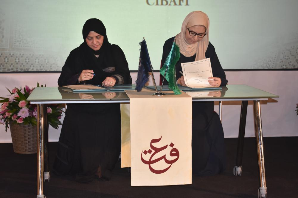 Dr. Haifa Jamal Al-Lail (L), president of Effat University, and Aziza Yarlaeva, head of strategic planning at CIBAFI, sign the partnership agreement in Jeddah.