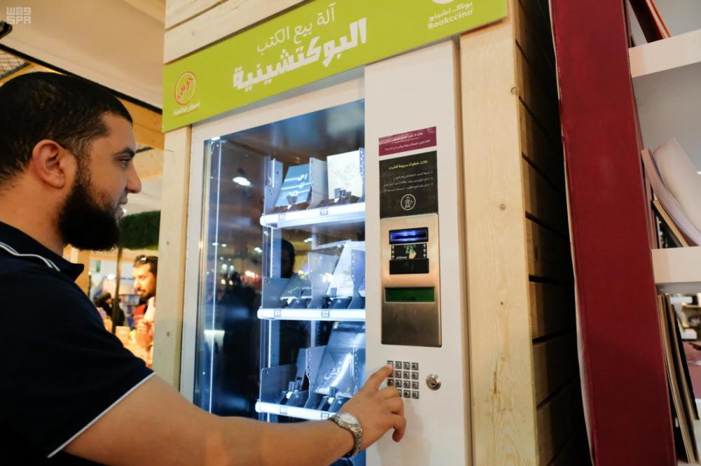 One visitor orders his books online at the pavilion of Riyadh-based publishing house Bookccino.
