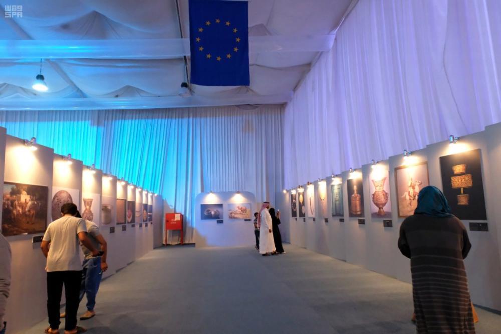 The EU pavilion