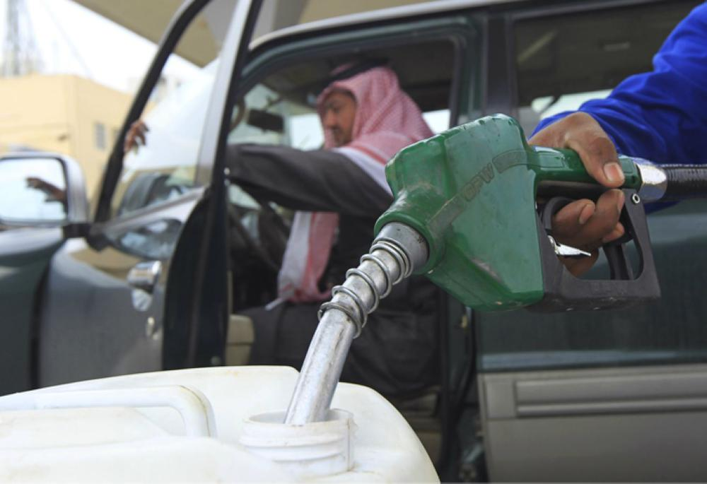 Saudi Arabia hikes fuel price - Saudi Gazette