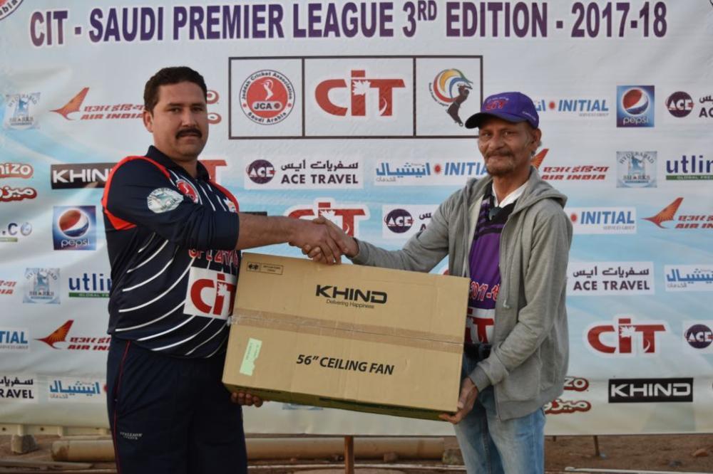 Man of the Match ... Mazhar Abbasi