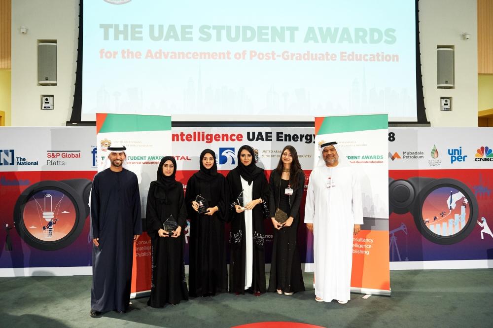 2018 Student Award Winners