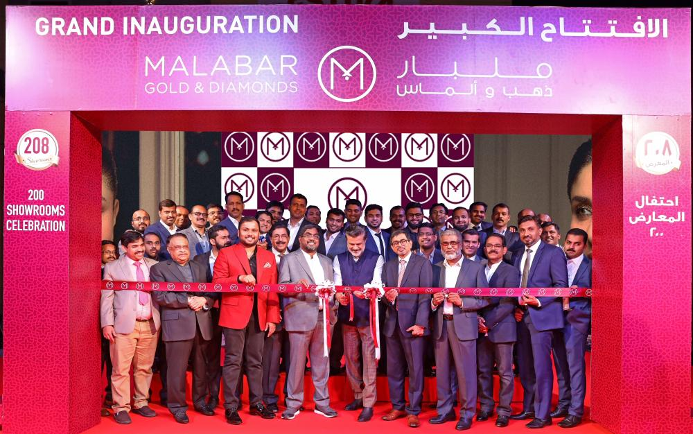 Bollywood actor Anil Kapoor inaugurated the outlet in Lulu Hazana, Sharjah, UAE in presence of MP Ahammed, chairman – Malabar Group. — Courtesy photo