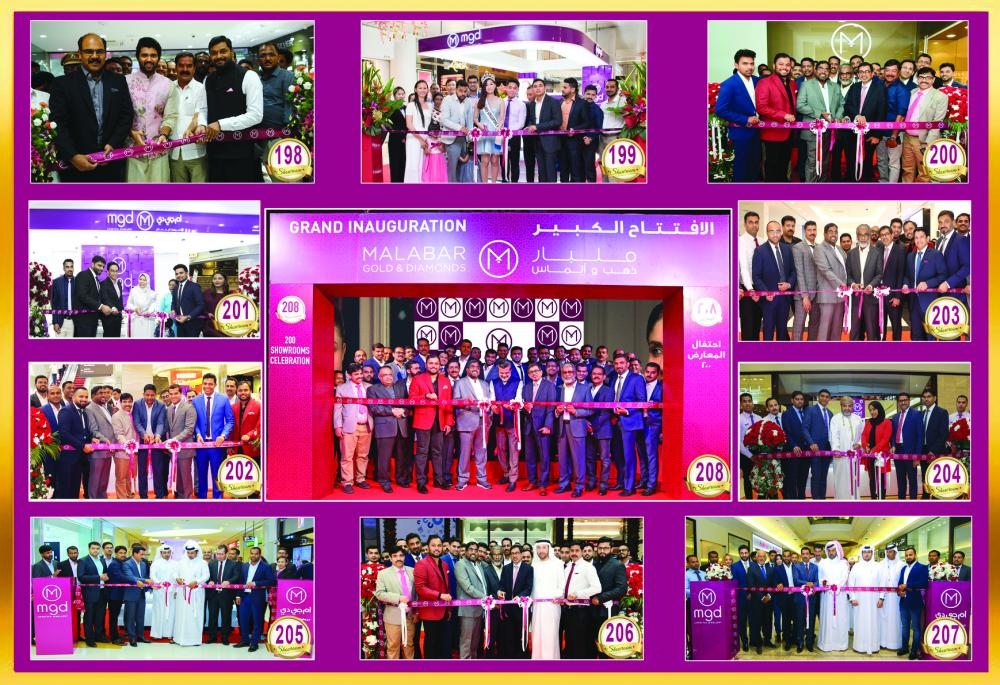 A collage of the 11 showrooms opened by Malabar Gold & Diamonds across 6 countries in a day. The new outlets are located in Al Khail Mall, Sahara Centre, Al Buhaira Lulu, Ajman City Centre, Al Hazana Lulu in the UAE, Mall of Qatar, Lagoona Mall in Qatar, Muscat City Centre in Oman, AMK Hub in Singapore, Ampang Mall in Malaysia, and Warrangal in Telangana, India.