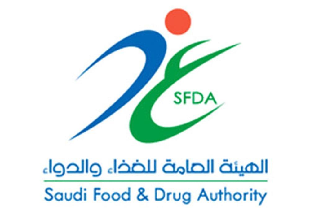 Saudi food authority bans import of Egyptian guava