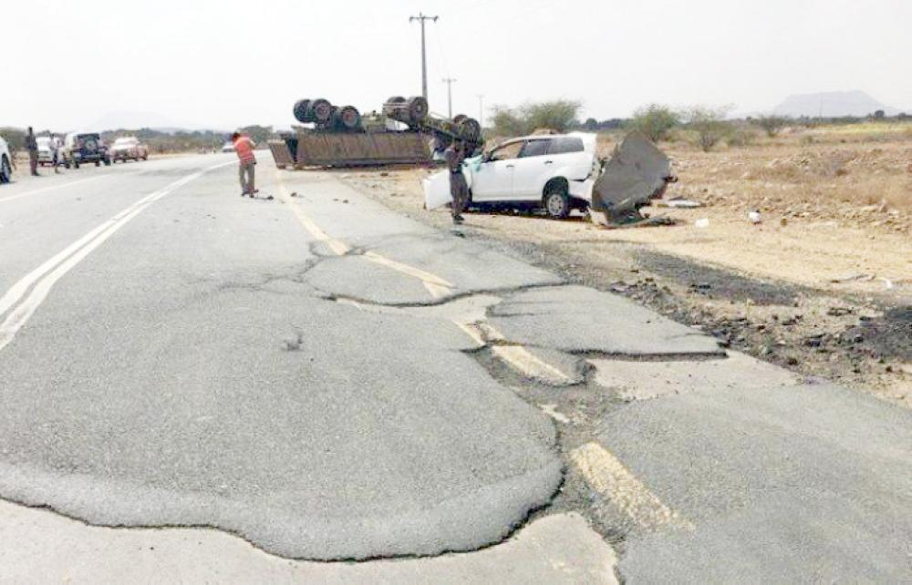 The poor state of Al-Kidami Road was blamed for several deadly accidents.