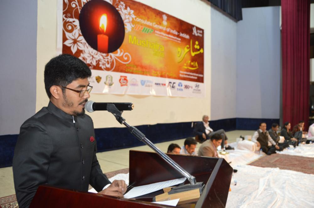 Noor Rahman Sheikh giving welcoming speech – SG Photo by Abdul Rahman M. Baig