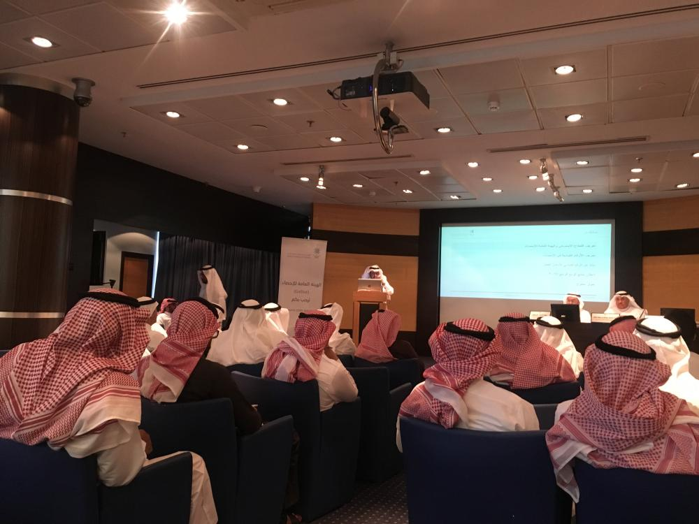 Abdullah Al-Batil, deputy governor of the General Authority for Statistics (GAS) speaking at the JCCI. — Courtesy photo