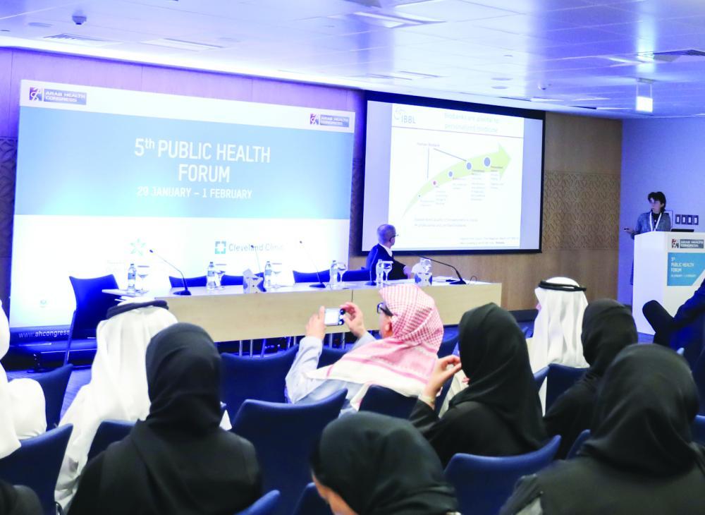 Public Health Forum