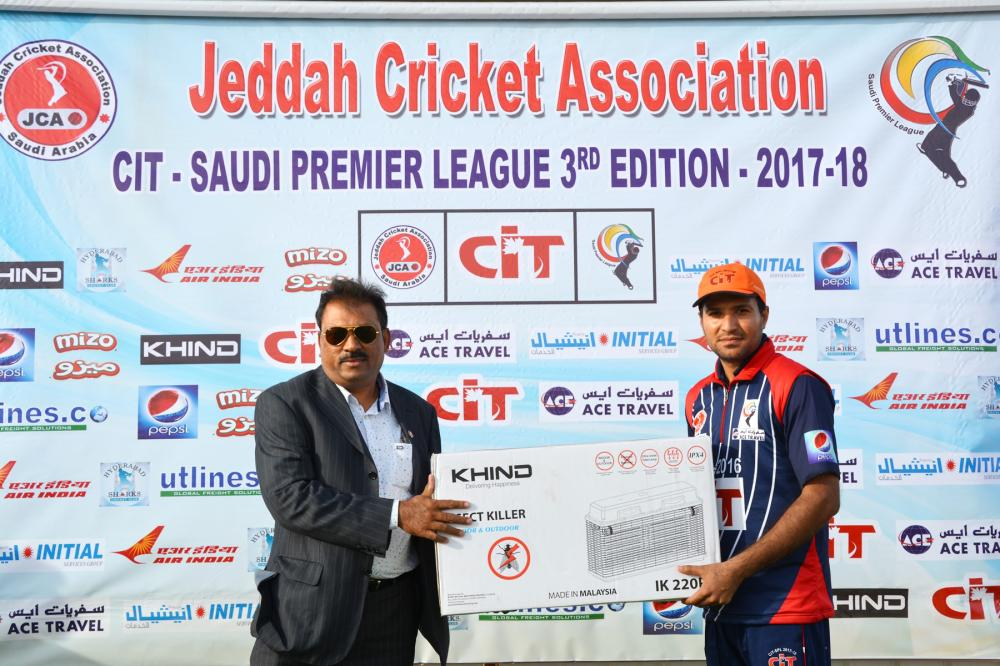 Man of the Match Bilal Mughal of PDK