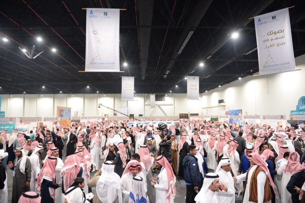 The election to the board of directors of Asharqiya Chamber, which concluded on Thursday, was billed as a smooth transition from the old guard to a new generation of young businessmen.