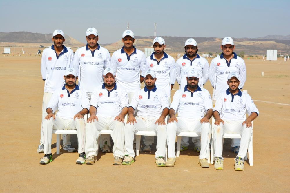 Al-Burj team