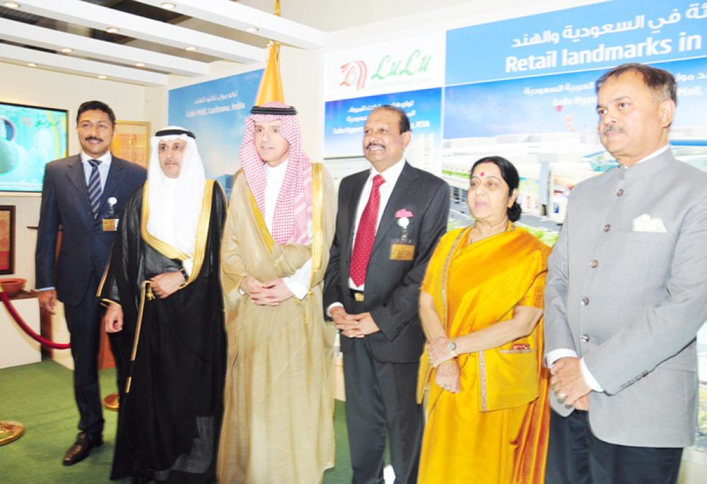 Minister of Foreign Affairs Adel Al-Jubeir and his Indian counterpart Sushma Swaraj with M. A Yusufali, Chairman of LuLu Group at Janadriya.