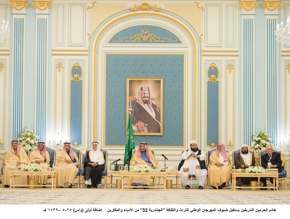 Custodian of the Two Holy Mosques King Salman addresses guests attending the 32nd Janadriya heritage and culture festival during a reception at Al-Yamama Palace in Riyadh on Sunday. — SPA