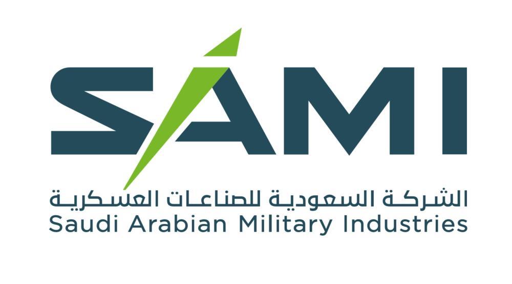 شعار الشركة SAMI Logo