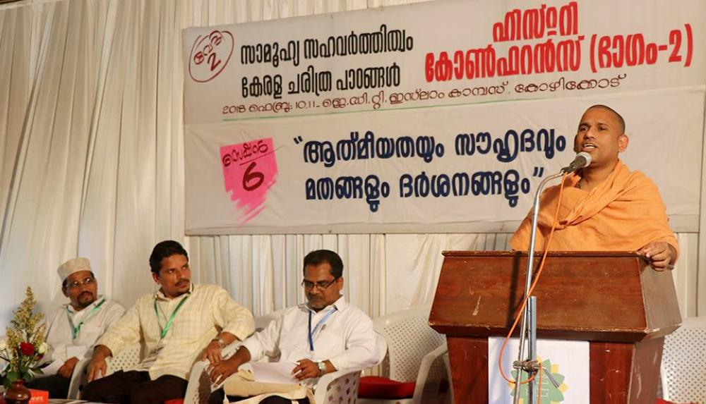 Swami Atmadas Yami speaks at one of the seven sessions of the conference. — SG photos