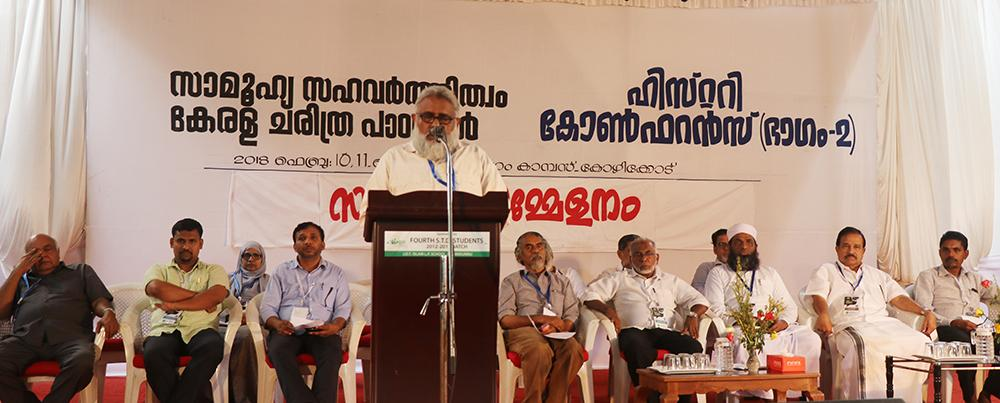 MI Abdul Aziz, president of Jamaat-e-Islami Kerala addressing the concluding session.