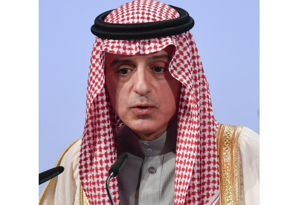 Saudi Arabia's Foreign Minister Adel Al-Jubeir gives a speech during the Munich Security Conference in Munich on Sunday. — AFP