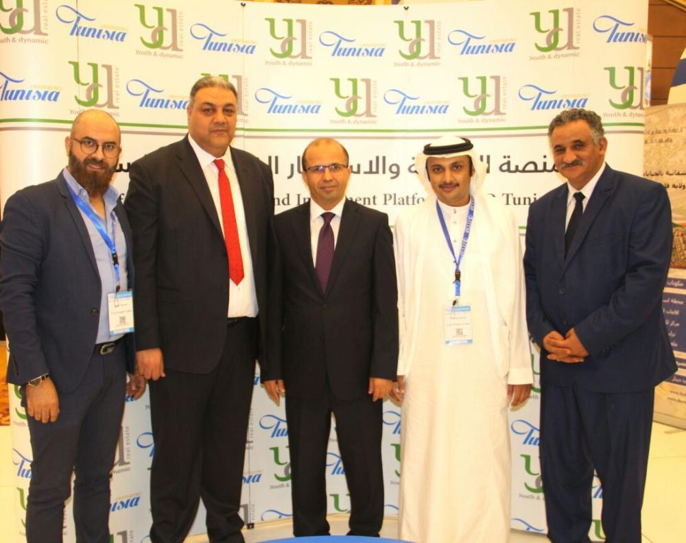Tunisia launches digital platform to reach GCC tourists, investors