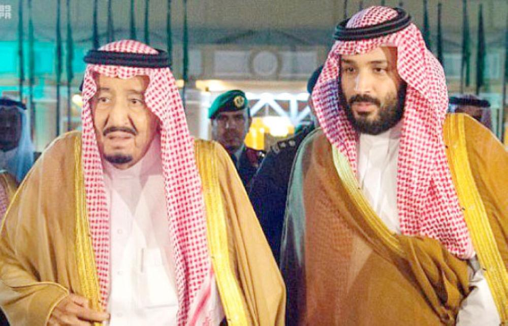Custodian of the Two Holy Mosques King Salman and Crown Prince Muhammad Bin Salman, deputy premier and minister of defense, are driving change with landmark reforms  in line with the Kingdom's Vision 2030.