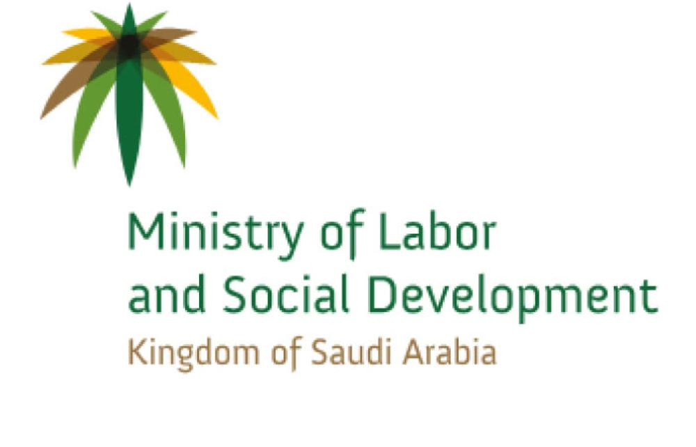 Six days for Saudization of jobs in car rental offices
