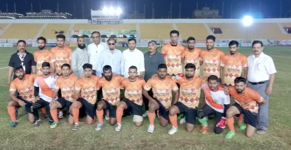 Falcon FC Thuwal