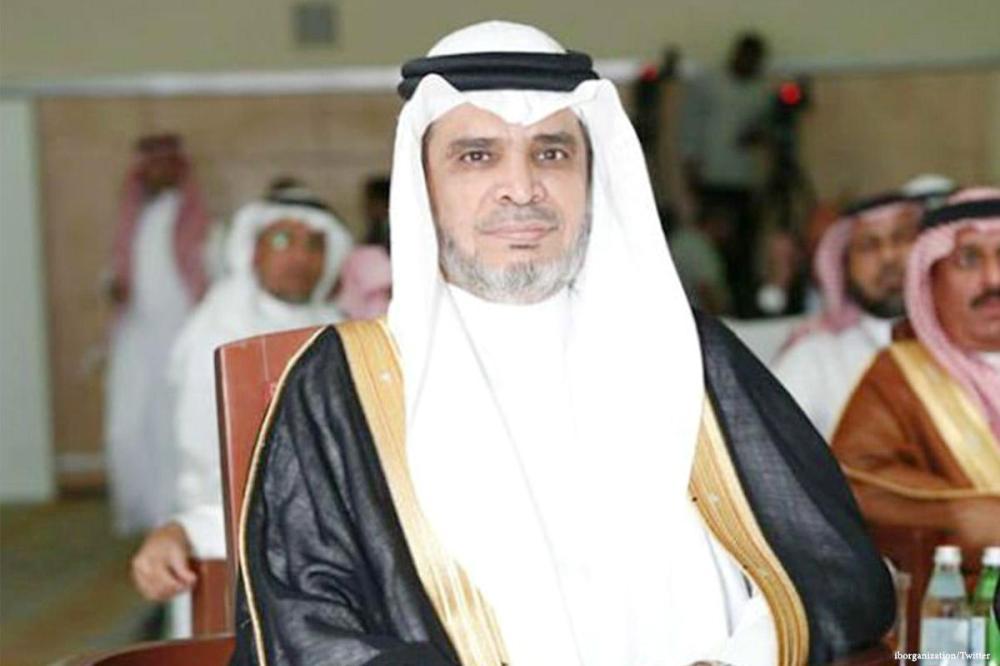 Dr. Ahmed Al-Issa