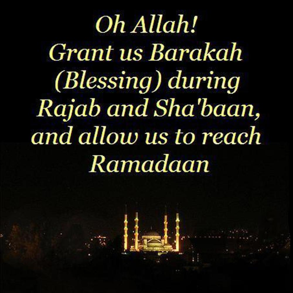 The special month of Rajab