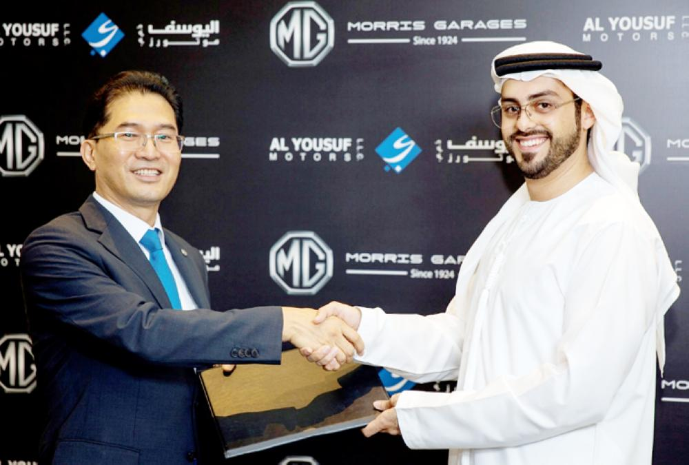 MG taps Al Yousuf Motors as UAE distributor - Saudi Gazette