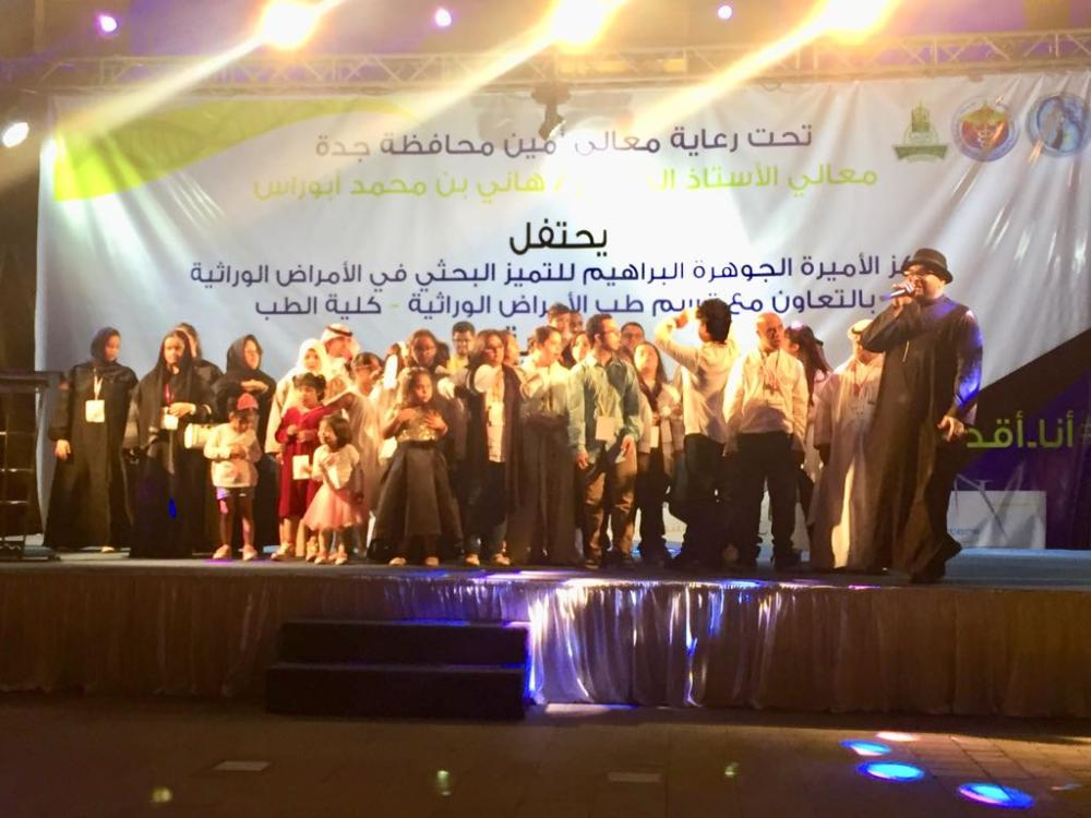 Children and teenagers with Down syndrome enjoy the World Down Syndrome Day celebrations. — SG photo by Layan Damanhouri